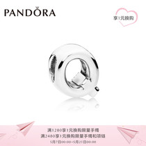 PANDORA Pandora Alphabet Q 925 silver charms 797471 personalized fashion DIY bracelet beaded jewelry female