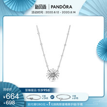Pandora pandora Guan Xiaotong with pav é inlaid Daisy clavicle chain 925 Silver Necklace