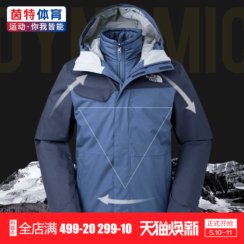 [The goods stop production and no stock]THE NORTH FACE Men North 2018 Winter Windproof Waterproof Breathable Triple Jacket 3CGL