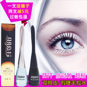The princess false eyelash glue hypoallergenic Super Sticky natural lasting genuine eyelid transparent black grey.