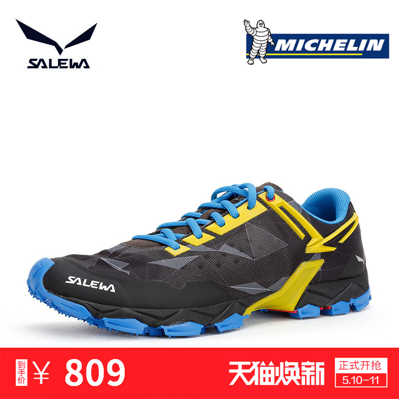 Sa Lok Wah SALEWA outdoor couple lightweight training shoes men breathable walking shoes sports shoes 64406/64407