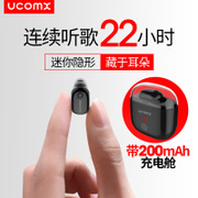 UCOMX U6 Bluetooth wireless headset ear ear earbuds movement drive universal Mini ultra small contact