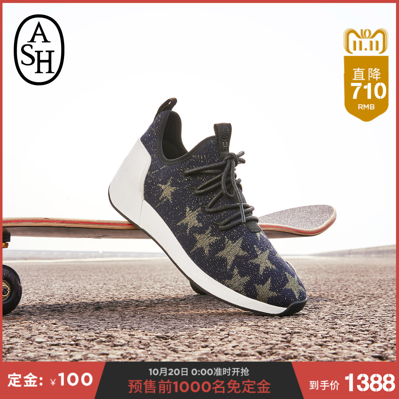 [Double 11 pre-sale] ASH women's shoes 2018 autumn new JAGUAR series fashion stars woven sneakers