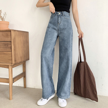 Panya Ground-Mopping Jeans Female 2019 New Autumn High-waist, Wide-legged, Drop-feeling Straight-tube Dad Pants Spring and Autumn