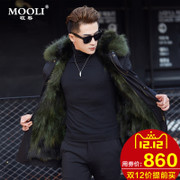 Haining male leather fur fur coat 2017 new handsome men's leather coat sent to overcome winter
