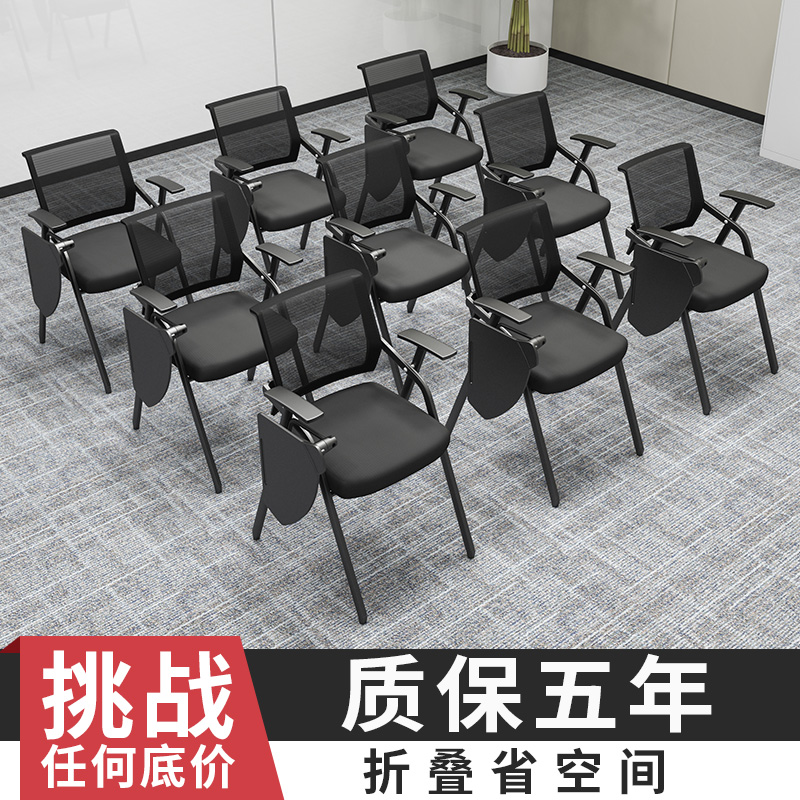 Training chair with table board Conference room Training table and chair Stool Foldable chair Office conference chair with writing board