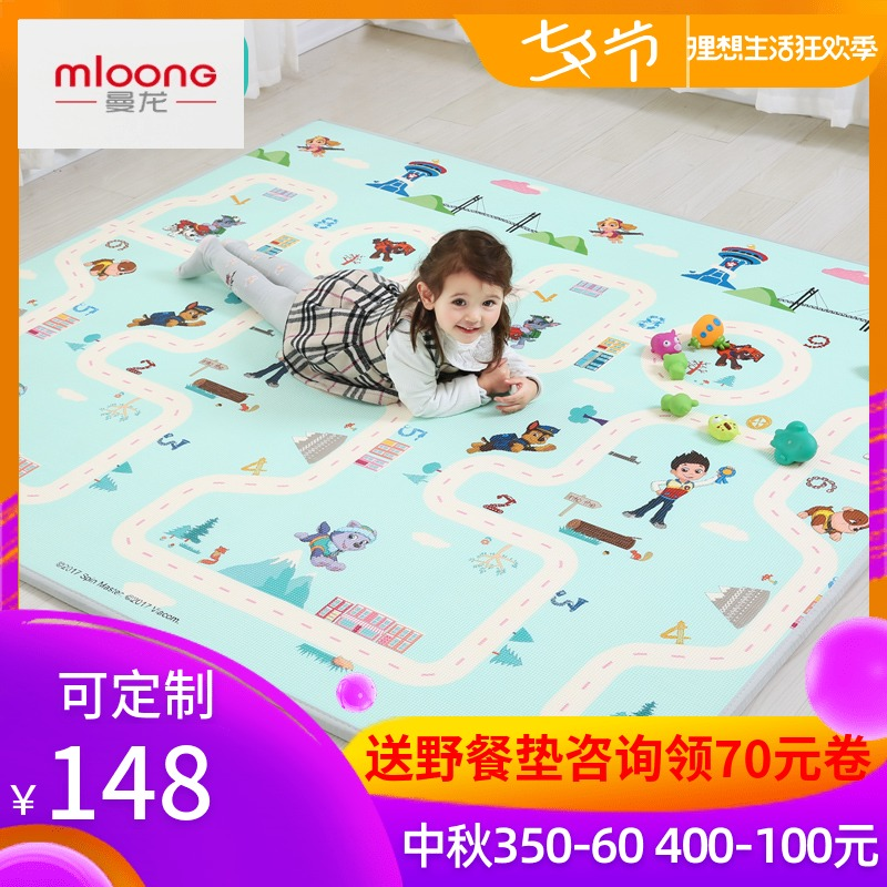 Manlong XPE baby crawl pad thickened 2cm environmental protection mat baby crawl pad customized living room household