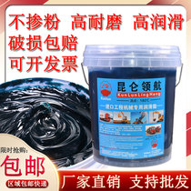 General lithium-based grease grease lubricating oil No 0 2 # 3 construction machinery special grease excavator bearing high temperature grease 15kg