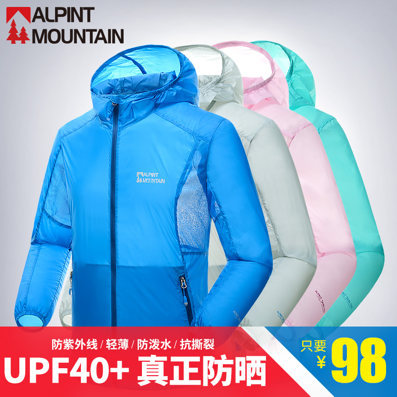 Sunscreen Men's Outerwear Women's Ultraviolet-proof Summer Skin Clothing Lightweight Breathable New Sunscreen Clothing Men's Sports