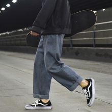 Jeans, men's straight tube, loose fall, INS wide leg pants, Korean style, casual and all-around, plush fashion brand pants