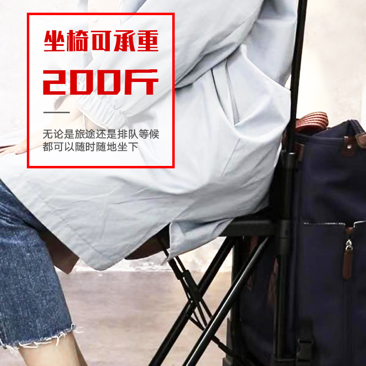 Japan swany pull-rod bag suitcase with seat pull-rod box luggage folding chair boarding pull-rod bag