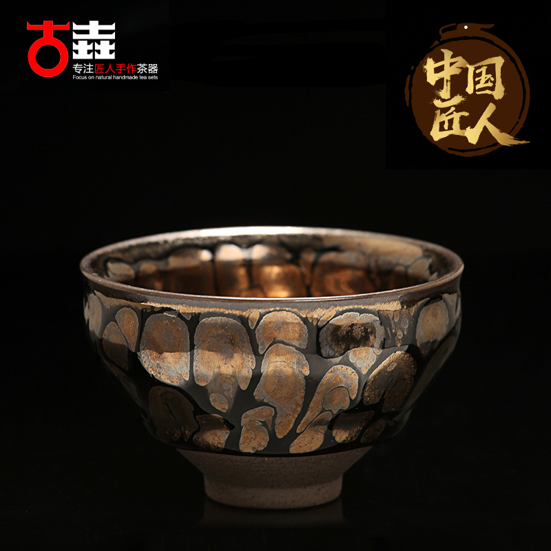 Gu Wei/Chen Wei Cong Golden Oil Drops Jiancha Tea Products Master Cup Kung Fu Tea Cup Master Cup/World Cup