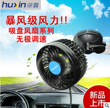 Sucker-type electric fan for automobile Mini-truck Sprinkler Seat Sprinkler Cooling USB Charging Small Fan