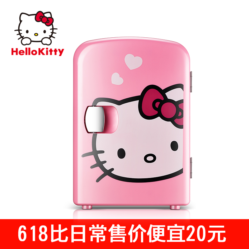 HelloKitty car small refrigerator mini small household dormitory breast milk refrigerated box car dual-use heater