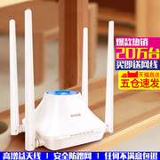 Tengda F6 wireless router WiFi home is infinite oil wall Wang high-speed optical fiber telecommunications Mini wall