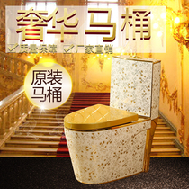 Pregnant Women Toiletbidet From The Best Taobao Agent Yoycartcom - Gold plated toilet seat
