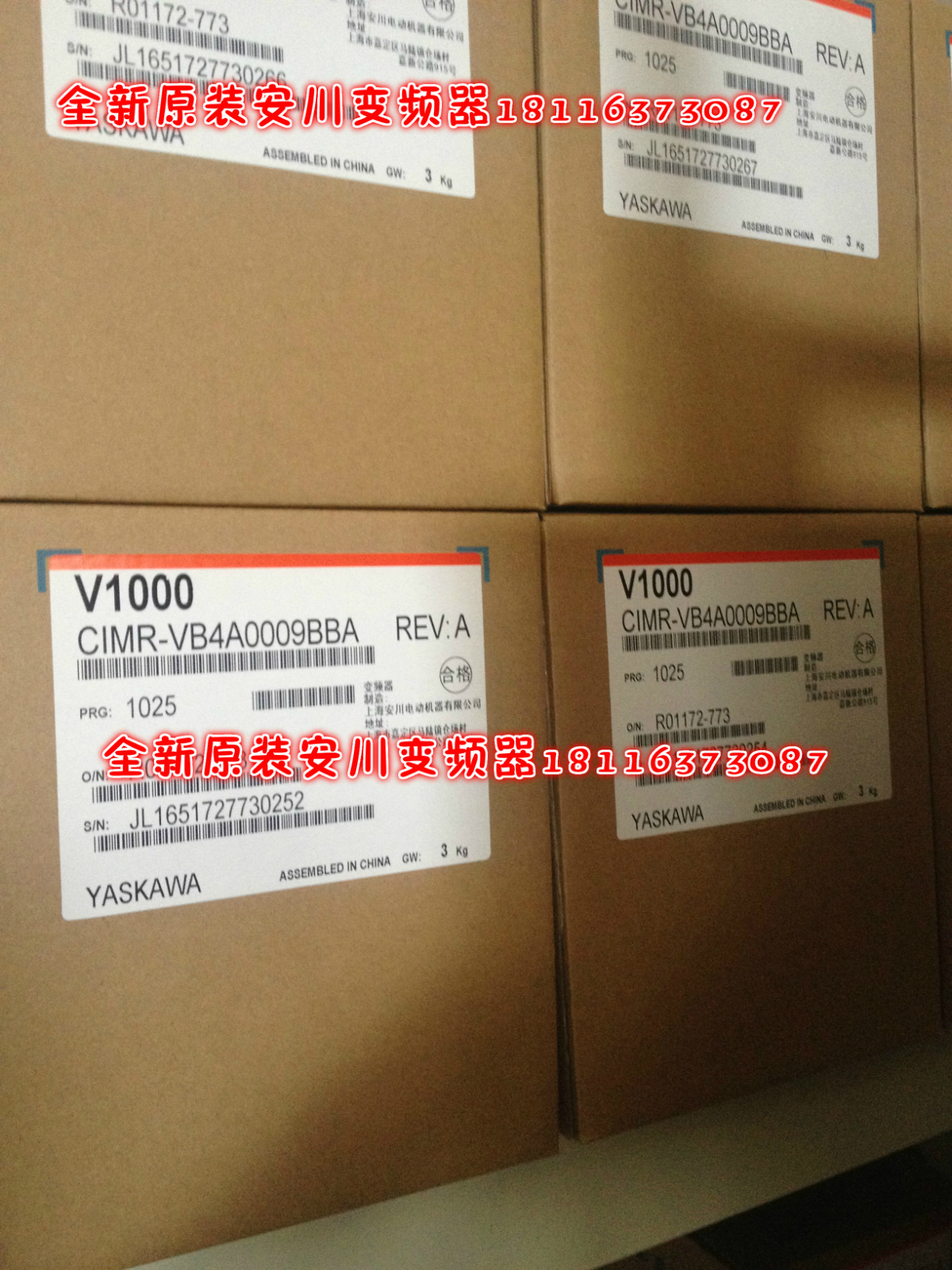 Anchuan Inverter CIMR-VB4A0009BBA V1000 3KW 3 Phase 380V