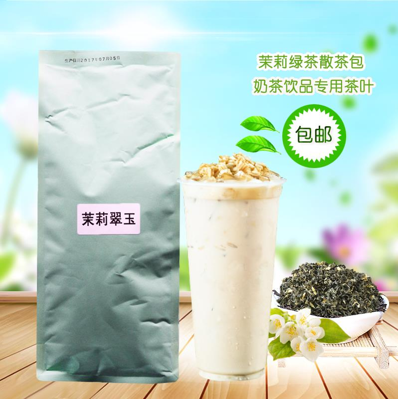 Lanzhou Sweet Embryo Milk Tea Formula Jasmine Cuiyu Green Tea Milk Tea Special Tea Pack