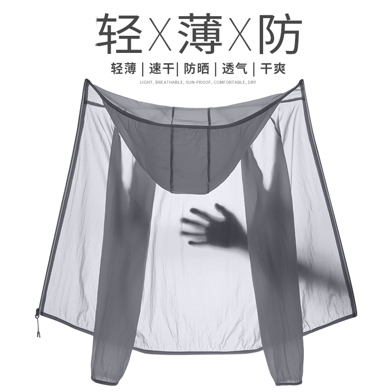 Ice silk sunscreen mens fishing special ultra-thin breathable 2021 summer mens sun protection clothing UV outdoor tide