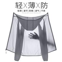 Ледяной шелк солнцезащитная одежда для мужчин для рыбалки специальная ультратонкая дышащая летняя мужская солнцезащитная одежда 2021 года анти-УФ открытый прилив