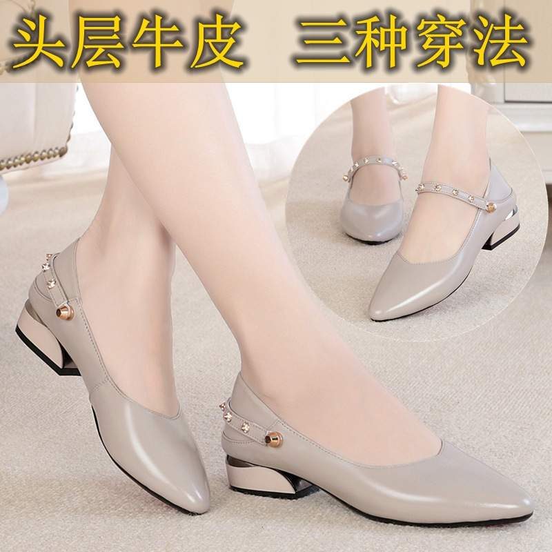 Single shoes female thick with leather shoes flat Korean version of the large size low-heeled pointed shallow mouth fashion women's shoes soft sole women's shoes