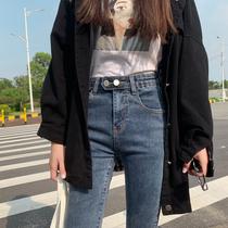 Jeans femmes de 2020 Printemps Nouveau Taille Haute Mince Mince Haute sauvage serré neuf pieds Crayon Pantalon marée