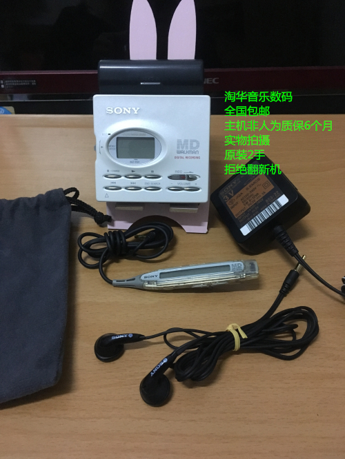 Sony mz-r91MD-95-New White