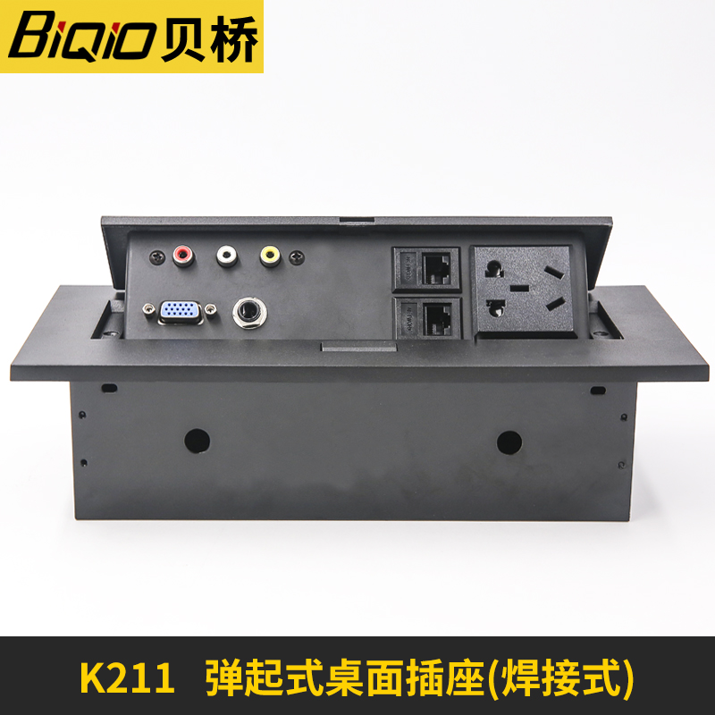 [The goods stop production and no stock]Bay Bridge K211 multimedia desktop socket pop-up vga audio and video network panel conference table box