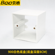 N86-900 White Heightened and Thickened Bottom Box 86 Direct Insert Panel Covered Bottom Box