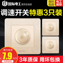 (Speed Switch 3) household fan speed adjustment ceiling fan governor 220V universal stepless speed