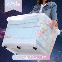 Boîte de rangement transparent artefact en plastique grand vêtements jouets finition boîte de rangement avec couvercle boîte de rangement boîte de rangement grand