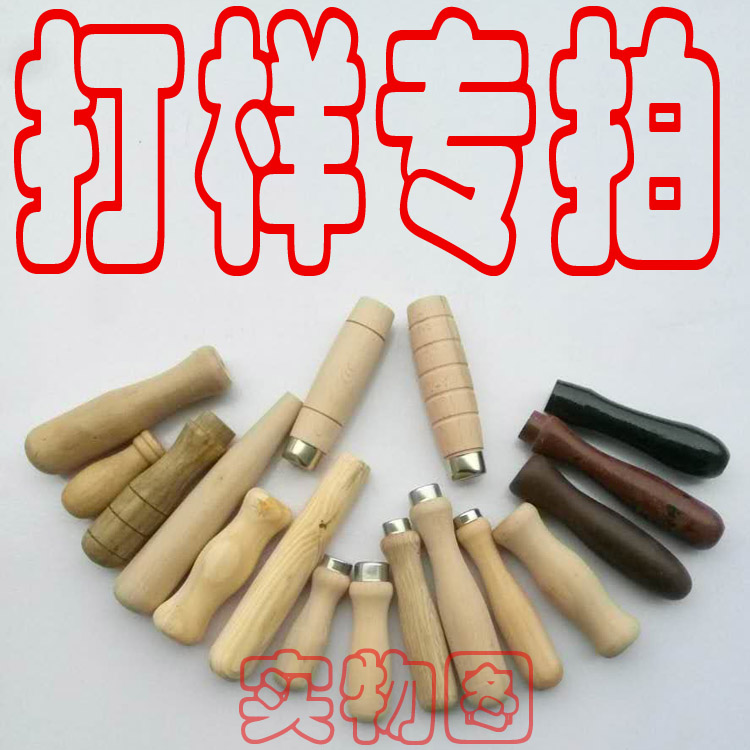 Dosing wood handle special shot solid wood craft gift decoration car wood products custom processing handle to map to sample custom wood
