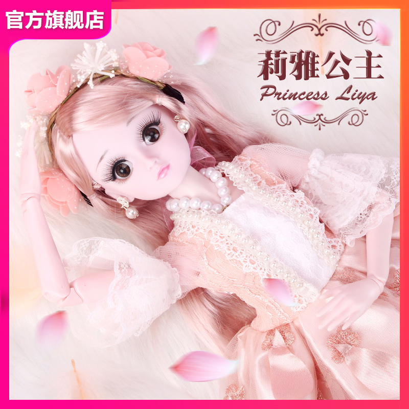 Children's Toy Girls 10-12 Years Old Princess Dream 9 Babies 3-6 Girls 4 Dolls 5 Girls 8 Birthday Gifts