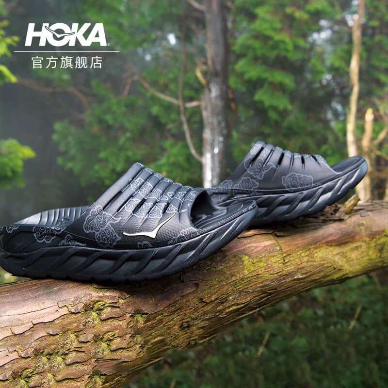 HOKA ONE ONE NeutralOra Recovery Slide Ola Antelope Cloud ColorIng Sport Soothing Slipper