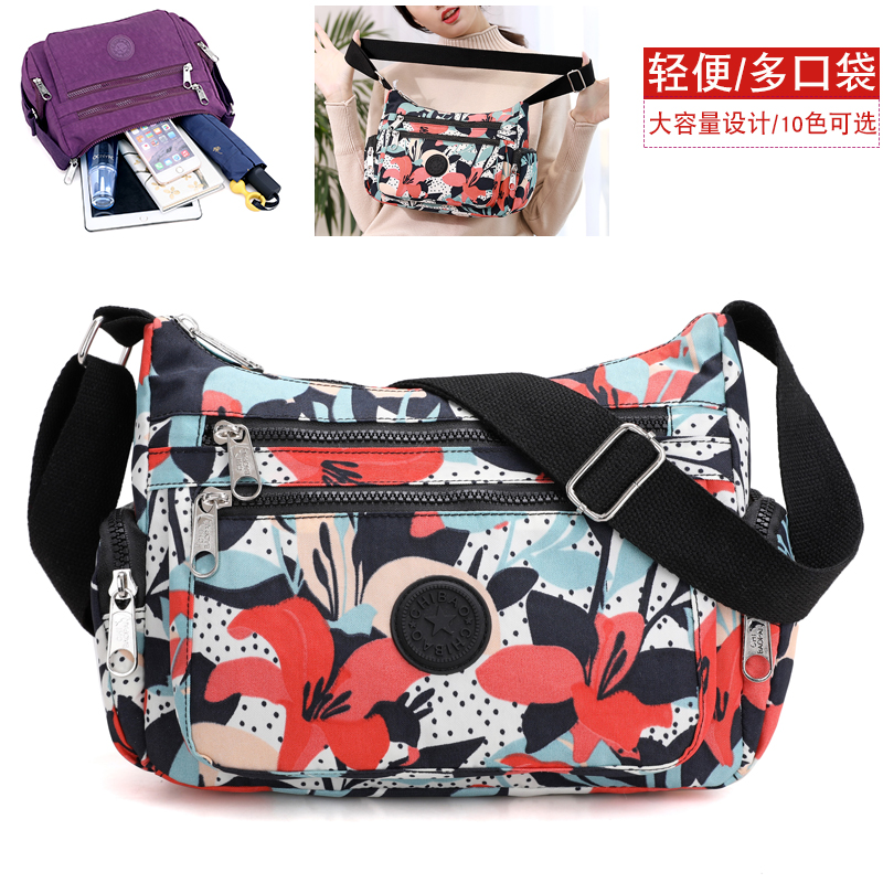 Chi Leopard new multi-layer large bag female bag Messenger bag canvas lightweight shoulder ladies Oxford Messenger Mama cloth bag