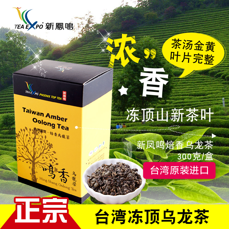 Buy 2 Get 100g Mulberry Frozen Top Oolong Tea New Fengming Genuine Luzhou Tea Authentic Taiwanese Alpine Tea