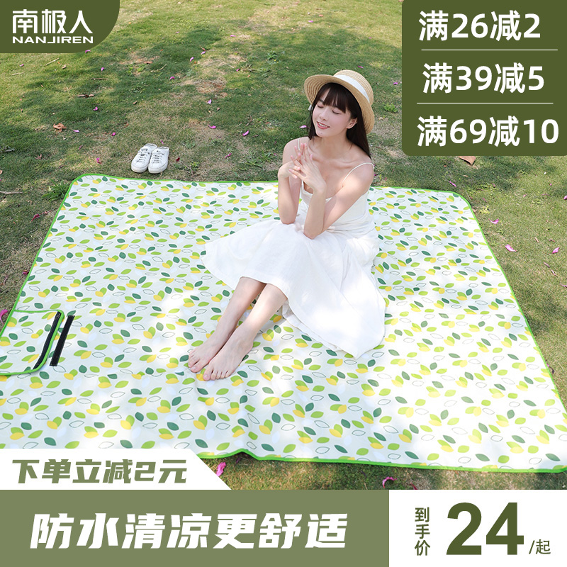 Picnic mat spring tour moisture-proof mat picnic cloth outdoor picnic mat portable waterproof and thickened idyllic Japanese ins