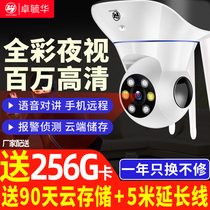 Wireless WiFi cameras Do not require internet monitoring for commercial outdoor remote HD night vision phones in home stores