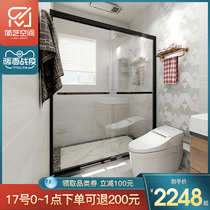 Simple shower room home bathroom partition wet and dry separation of a-shaped bathroom glass door black stainless steel
