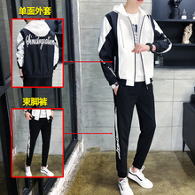 Men's clothes, spring and autumn, Korean fashion, cap and cap sports suits, junior high school, junior high school students, jackets and clothes.