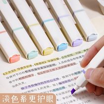 Deli highlighter Macaron Morandi light color marker Silver light marker pen Multi-color soft head color pen for notes special large capacity eye protection key large capacity luminous hand account