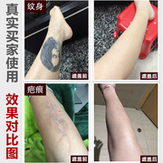 Tattoo Concealer cream freckle acne scars lasting liquid cover cover birthmark Hickey strong waterproof paste