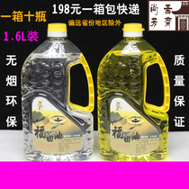 Na yuan Futian oil smoke-free Environmental Protection liquid butter for Buddha oil lamp oil lamp pure butter for lamp oil