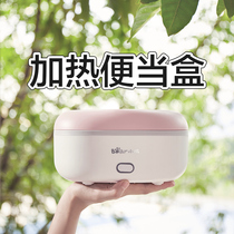 Bear heated lunch box can be plug-in office workers electric box insulation steamed rice with soup hot food artifact lunch box