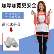 Aerial work safety with air conditioning outdoor construction safety belt body five European anti falling safety rope.