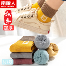 Children's socks, cotton, autumn and winter, thickening baby babies, boys, girls, cotton socks boys 1-3-5-7-9-12 years old 10