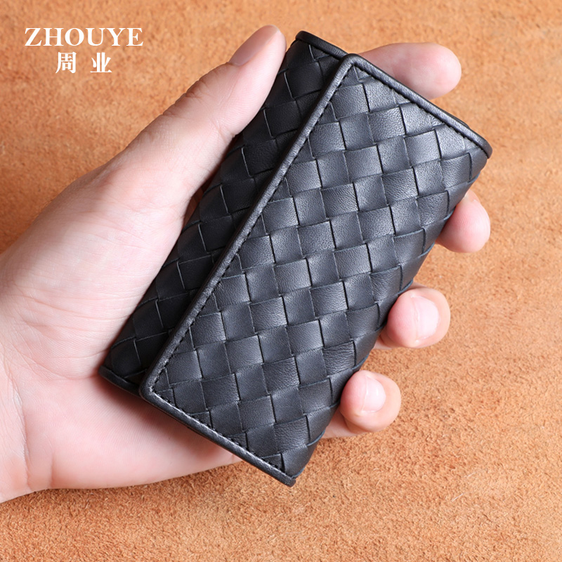 Zhou Ye knitted key pack Men's key pack Dermis BV small pocket purse card pack two-in-one multi-functional Mini