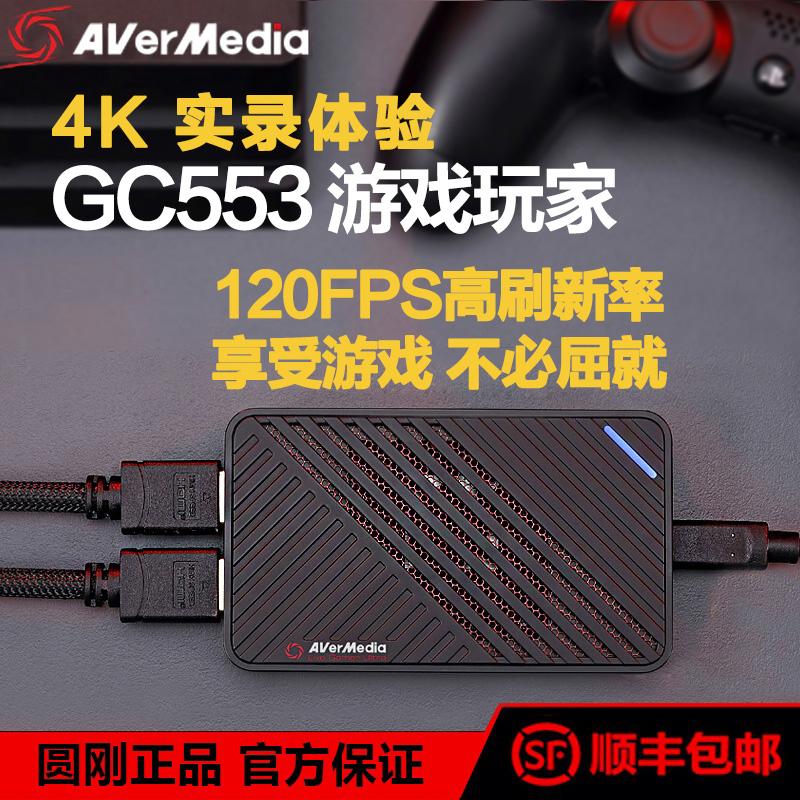 173 33] SCANLAB AG RTC-3 V1 2 V1 3 PCI Card Laser Marking