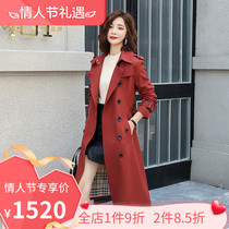 Light Luxury Brand ZPPSN long windbreaker women 2020 spring new double-breasted with gas quality over the knee jacket