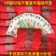 A new non circulation of foreign currency red bag 52 pack 28 year foreign currency foreign coins in 52 does not repeat fidelity